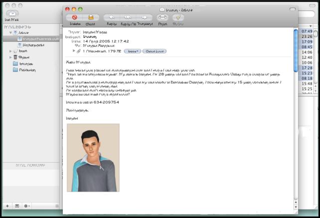 Gareth mail